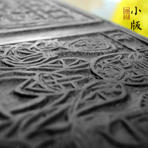 A horse handmade engraving dali National folklore plank carving collection crafts can be customized (small version)