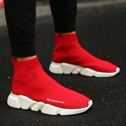 Les T men's shoes socks to handsome summer breathable shoes with thick bottom rise 37 small size high red shoes