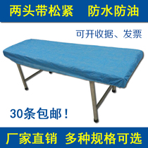 Disposable bedspread with elastic waterproof anti-slide non-woven sheets beauty bed dust cover stretcher cover