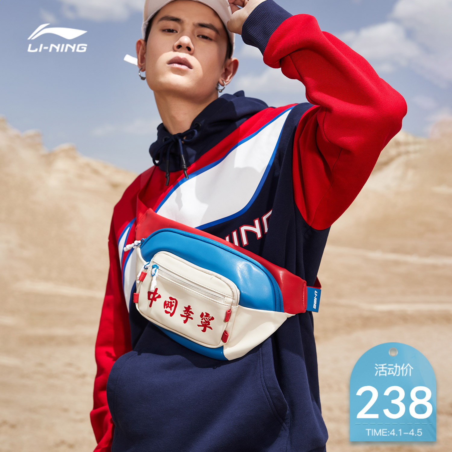 Brilliance Yuxin selected Chinas Li Ning series waist bag men and women with the flagship official website fashion leisure sports