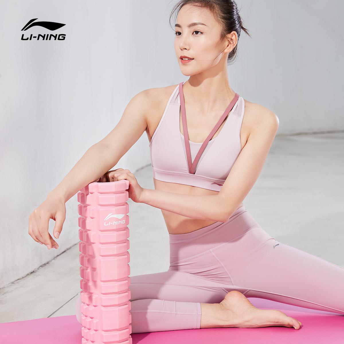 Li Ning Yoga Column 2020 New Sports Life Series Yoga Exercise Care AQTQ166