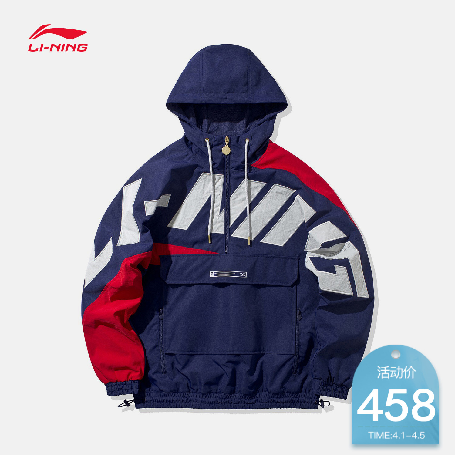Li Ning windcoat men and women spring flagship official website couple hooded loose jacket windproof hooded thin sports jacket