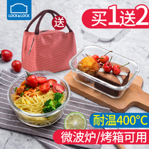 Le buckle flagship store microwave oven heated lunch box special with rice glass bowl preservation box office workers when the box