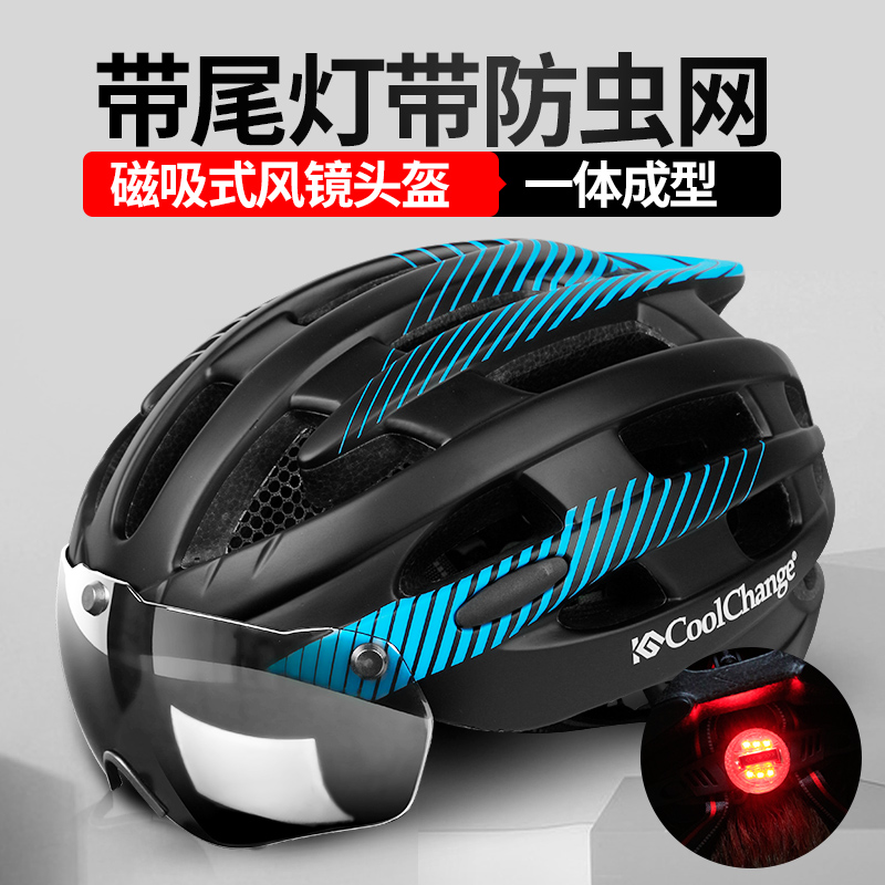 Bike safety cap and bicycle equipment for men and women road bicycles integrated with helmet mountainous bicycle windglasses and spectacles