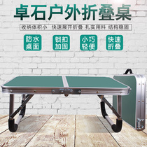 Folding Table Outdoor Portable Table Set up home simple camping barbecue table aluminum alloy small table.