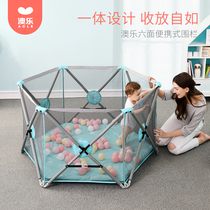 Safety fence for infants and young children in Aolle children's fence Baby net fence foldable ocean ball pool