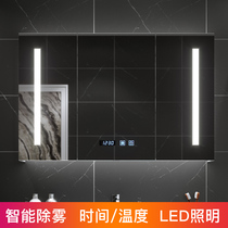 Intelligent antifogging bathroom mirror cabinet wall-mounted toilet solid wood mirror box defogging with lamp toilet mirror with shelf