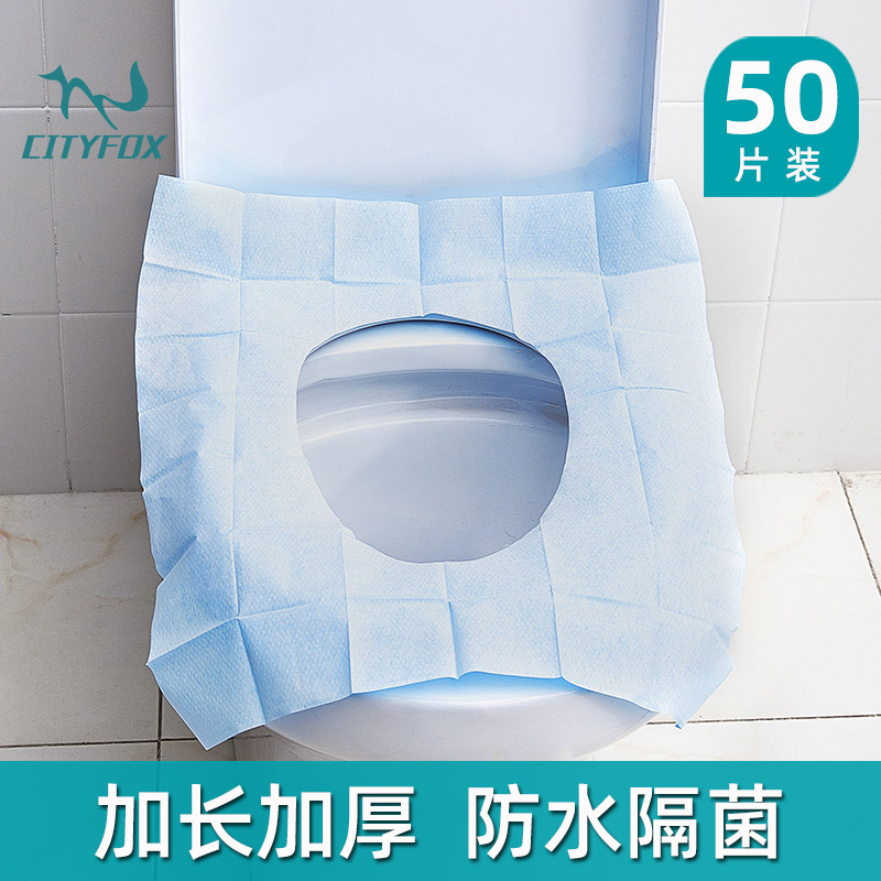 Disposable toilet mat cushion paper thickened travel maternal sitting toilet paper paste waterproof portable seat