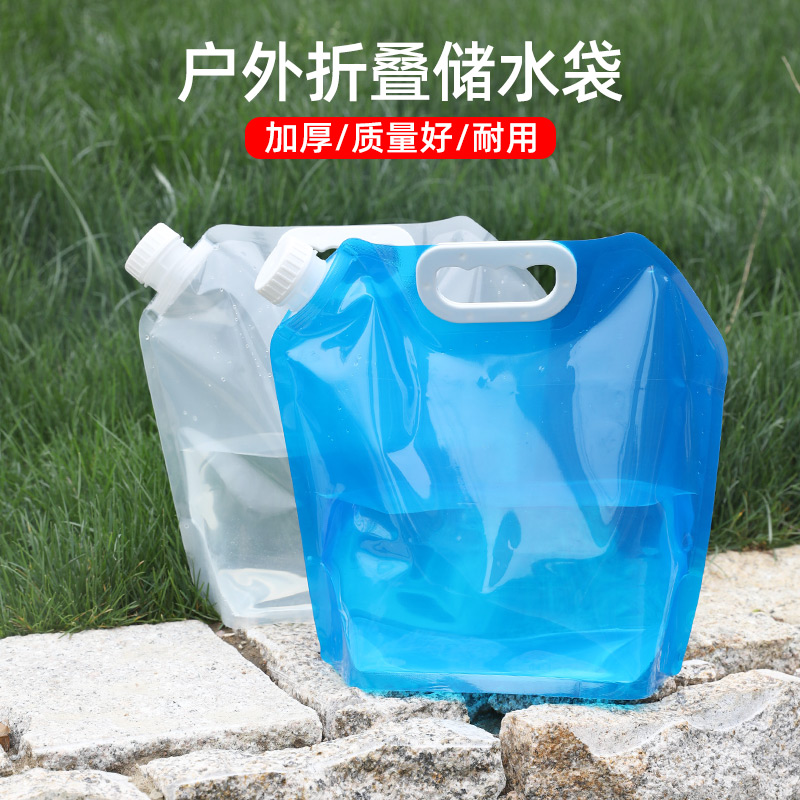 Outdoor portable folding water bags cycling camping plastic soft water storage bags 10 liters of large-capacity water storage bags