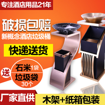 Hotel lobby Trash bins vertical KTV elevator mouth stainless steel hotel corridor soot barrel with ashtray