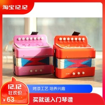 Childrens accordion toy musical instrument baby baby early teach music toy gift male girl Enlightenment Delivery Tutorial