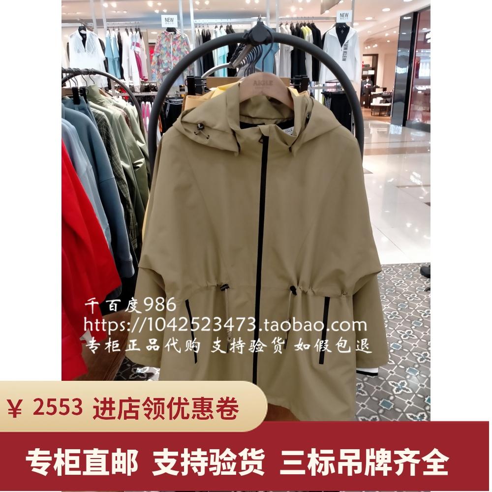 French AIGLE Egau 21 spring summer BENITA ms. GTX windproof waterproof jacket jacket N1921 N1922