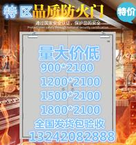 Guangdong Factory Direct steel steel wood fire door Grade A B Class C Fire Door Engineering belt Certificate