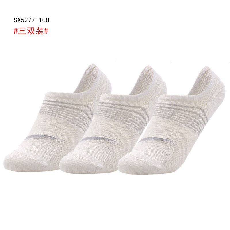 Nike Nike socks men socks socks low socks invisible short tube socks three pairs of sports socks SX5277-100