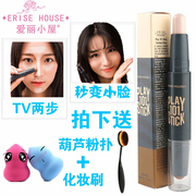 Counter genuine Etude double bar & high light & Shadow high light Concealer pen pen pen silkworm
