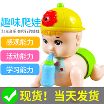Babies will climb baby learning crawling doll guide artifact electric climbing toy 5 toddlers 6 months 7 climb 9