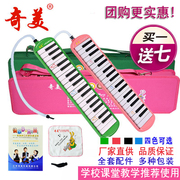 Chi Mei licensing organ 32 keys 37 keys, pupils, children, adult performance, beginners teaching special blowing piano bag