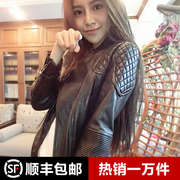 The spring and autumn of the new leather locomotive leather woman slim slim leather sheepskin short jacket