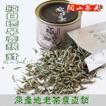 Minshan Teacher B001 Baihao Silver Needle Fuding White Tea Bulk White Tea Old White Tea Cake Spring Tea Alpine Tea before Ming Dynasty