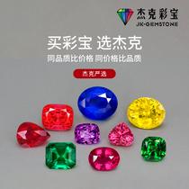 Jack colored ruby ruby sapphire emerald golden green cat eye Shaffrey sea blue treasure ring natural bare stone L5