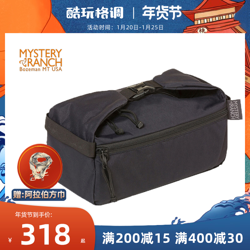 MYSTERY RANCH 祕 Zoid Cell accessory bag storage bag portable lightweight out-of-office miscellaneous bag