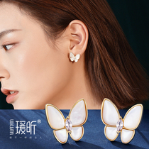 Natural mother-shell butterfly earring mosquito repellent incense disc earclip no hole female sterling silver needle earnail immortal earring