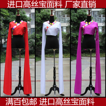 Tibétain danse classique danse manches conjoint manches exercice manches coloré côté Manches Haute soie tissu