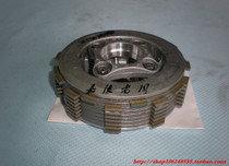 Jialing 600 three-wheel two-wheel engine clutch friction combination snare drum assembly