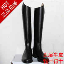 Special leather jumping boots the game Knights riding boots equestrian riding boots