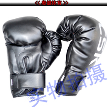 (Aojian Sports) 100% Genuine Boxing Gloves special Price only 59.9 yuan!