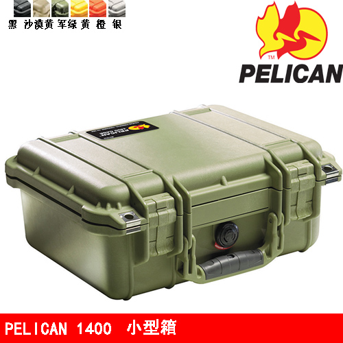 PELICAN PARKIN 1400 EQUIPMENT PROTECTIVE EQUIPMENT PHOTOGRAPHIC EQUIPMENT BOX PORTABLE WATERPROOF BOX