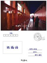 Send by courier Tibet Wind Bright Letter card Can cover Lhasa City Postmark Tibetan-style characteristics of the commemorative stamp.