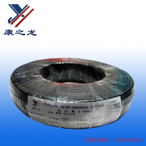 4 core network cable four core telephone line monitoring twisted pair Village residential broadband line 200 meters new material factory direct