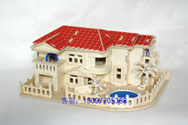 Wood villa hearse house under the money paper Yuanbao villa paper paper-wrapped live sacrifice funeral supplies