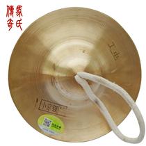 Markov 14.5CM Beijing cymbals Xiao Beijing cymbals ringing copper cymbals cymbals bright cymbals student small copper cymbals Sanjian musical instrument props