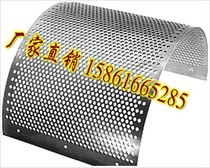 304 stainless steel punching plate round hole mesh punching net balcony NET stainless steel filter Grinder Sieve mesh screen