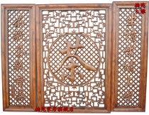Dongyang wood carving pendant wall decoration chinese decoration couplet painting background wall teahouse hanging screen strip screen tea word three-piece set