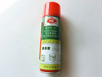 Environment-friendly special effect mold cleaning agent mold descaling agent washing mold water