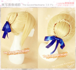 Fate Saber Cosplay wig