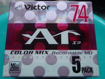 New and beautiful VICTOR AR Air MD color disc new version transparent (Sony associated tdk)