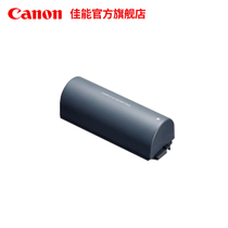 Canon Canon lithium-ion rechargeable battery NB-CP2LH