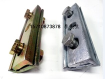 Splint single groove splint hot-dip galvanized single groove splint three-eye single groove Splint