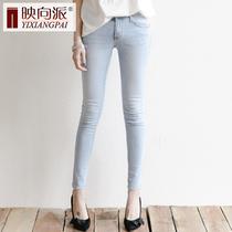 韩版显瘦浅色修身中腰专柜正品小脚裤
