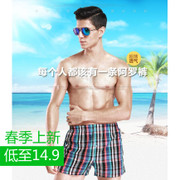 Arrow size men's boxer underwear pants loose cotton beach pants style cotton pajamas Home Furnishing gingham