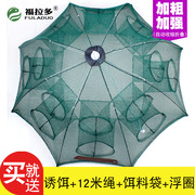 The net net cage cage fishing lobster shrimp net fish crab loach eel cage net automatic folding tool