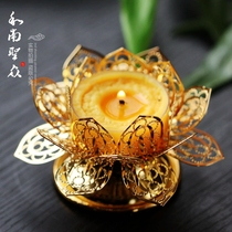 Buddha Hall Indoor and outdoor insect-proof wind lampshade for Buddha Guanyin god of wealth crisp oil lamp seat Lotus Candle table 2