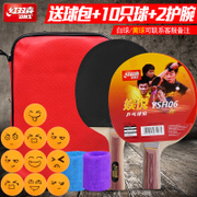 A table tennis racket grip pen genuine double beat 2 bingpang finished shooting just beginners ppqp Kit