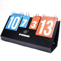 New Whale 4-bit scoreboard table Tennis Badminton Scoreboard Scoreboard Inverter portable folding four-bit score