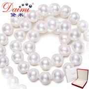 Demi jewelry dream 8-9-10mm near circle light freshwater pearl necklace genuine mother mother.