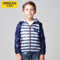 Jamie bear boys trench coat big boy waterproof windproof jacket for children leisure blouse in 2017 spring new childrens clothing